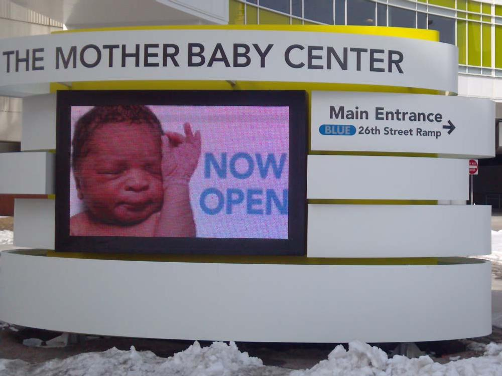 Mother Baby Center - Monument Sign