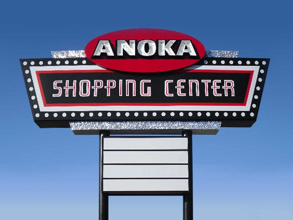 Anoka Shopping Center - Pylon Sign - Anoka, MN