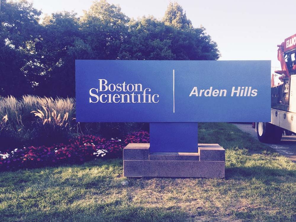 Boston Scientific - Monument Sign - Arden Hills, MN